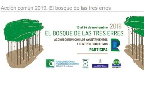 Federación de Polígonos Industriales de Asturias - SEMANA EUROPEA DE PREVENCION DE RESIDUOS 2019 - Federación de Polígonos Industriales de Asturias